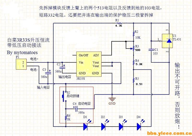 一个3R33恒流源电路(zt)