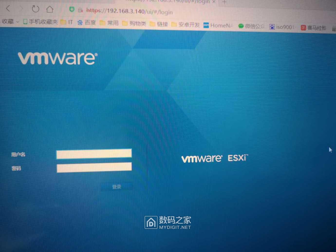 使用 N54L装ESXI 6.5 玩虚拟机 作云电脑用于远程开发使用 [